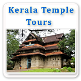 Kerala Flight Booking